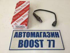 Датчик кислородный Лямбда-зонд Toyota 89467-48210