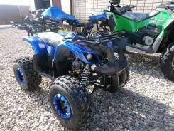 Квадроцикл Motoland ATV 125 FOX, 2020