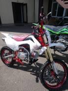 Motoland CRF 125, 2020
