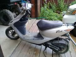 Honda Dio AF56, 2012