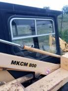 Минипогрузчик МксМ 800 эксковаторная навеска