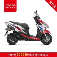 Мотоцикл мини скутер Sundiro Honda RX125FI NDV-11324