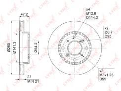 Диск тормозной перед Honda CR-V RD1 AT 95- / Accord / Torneo CF3 F18B