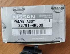 Новый Датчик ХХ Nissan 23781-4M500