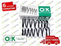 Комплект Усиленных задних пружин OBK (2шт) для Toyota Corolla (_11#)