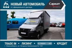 ГАЗ ГАЗель Next A21R22, 2020