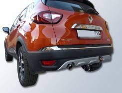 Фаркоп Renault Kaptur