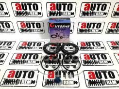 Ремкомплект суппортов Toyota ACV3#, ANE1#, ACR30 (на 2 суппорта)