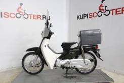 Honda Super Cub, 2013