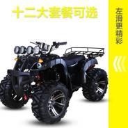 Квадроцикл Zongshen от 150 до 250 кубов NDV-12197