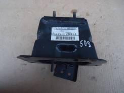 Кронштейн усилителя переднего бампера левый Nissan Teana