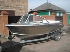 Новая алюминиевая лодка Coast Runner 455