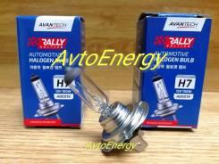 Лампа галогенная Avantech Rally Edition H7 12V 100W. В наличии !