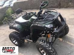 Квадроцикл Romto SPY 200СС Spyracing, 2019