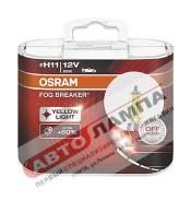 Галогенная лампа Osram H11 12V 55W FOG BREAKER +60% 2600K PGJ19-2 64211FBR-HCB