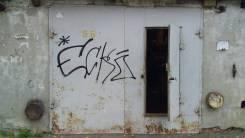 Гаражи кооперативные. улица Фирсова 8, р-н Столетие, 36,0кв.м., электричество, подвал. Вид снаружи