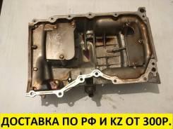 Контрактный поддон маслный Mazda L3DE J0445