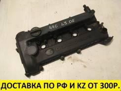 Контрактный крышка клапанов Mazda L3DE J0446