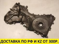 Крышка лобовины. Mazda Tribute, EP3W, EPEW, EPFW Mazda MPV, LW, LW3W, LW5W, LWEW, LWFW L3DE
