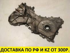 Крышка лобовины. Mazda MPV, LW, LW3W, LW5W, LWEW, LWFW Mazda Tribute, EP3W, EPEW, EPFW L3DE