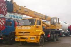Галичанин 25 тонн 21 метр, 2020