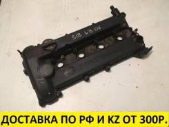Крышка головки блока цилиндров. Mazda MPV, LW, LW3W, LW5W, LWEW, LWFW Mazda Tribute, EP3W, EPEW, EPFW L3DE