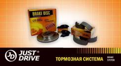 Колодки тормозные JD /JBP0181/