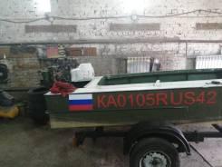 Продам лодку с двигателем вихрь 20 +прицеп
