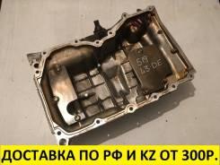 Контрактный поддон маслный Mazda L3DE J0519