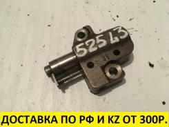 Контрактный натяжитель цепи ГРМ Mazda L3DE J0525