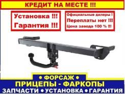 Защита бампера. Derways Lifan Lifan X50 LF479Q2