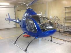 Вертолёт RotorWay A 600