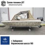 Моторная лодка Салют 430 NL