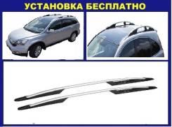Рейлинг Хонда ЦР-В