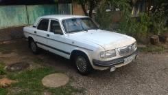 ГАЗ 3110, 1998