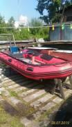 Продам лодку Quicksilver 380