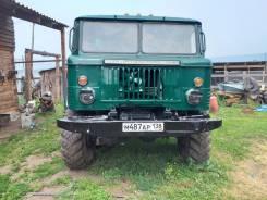 Продается Газ66 самосвал ДВС д245 турбо резина Урал две лебедки люстра