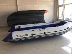 Лодка ПВХ REEF Тритон 420 + подарок