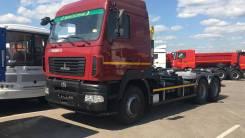 МАЗ 6312С9 мультилифт продам, 2020