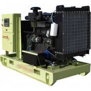 Дизельный генератор 25 КВТ Открытый НА РАМЕ Motor