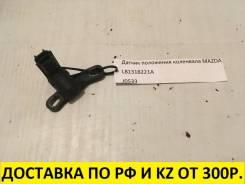 Контрактный датчик положения коленвала Mazda L3DE J0539