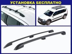 Рейлинги для авто ВАЗ Largus