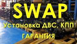 СВАП (SWAP) | Установка ДВС И КПП под ключ | JZ, UZ, VZ и другие