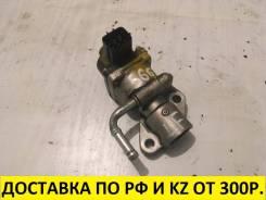 Контрактный Клапан ЕГР Mazda LFDE J0566