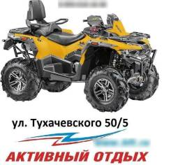 Stels ATV 650 Guepard Trophy EPS, 2020