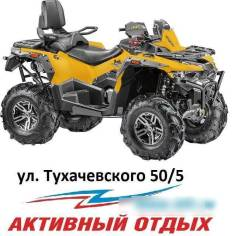 Stels ATV Guepard 800 Trophy EPS, 2020