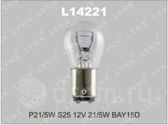 Лампа накаливания 2К