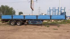 Чмзап 99065, 2001