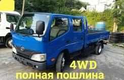 Toyota Dyna. 4WD, двухкабинник + борт, 4 000куб. см., 4 000кг., 4x4