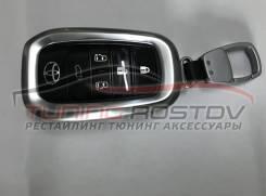 Чехол для иммобилайзера светлый хром Land Cruiser 200 2016~